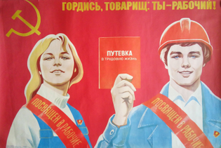 """""""Be proud, Comrade, for you are a worker! [On sash] dedicated to wokers [on book] Ticket to the life of work"""" (Soviet Union, probably 1960s)"""