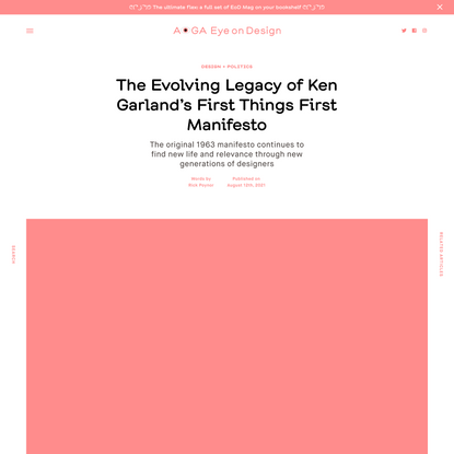 The Evolving Legacy of Ken Garland's First Things First Manifesto