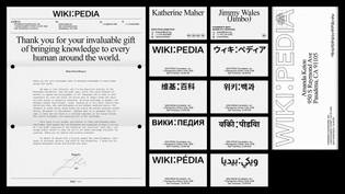 wikipedia_collateral_set.jpg