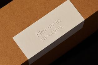 lbdo_packaging_01.jpg