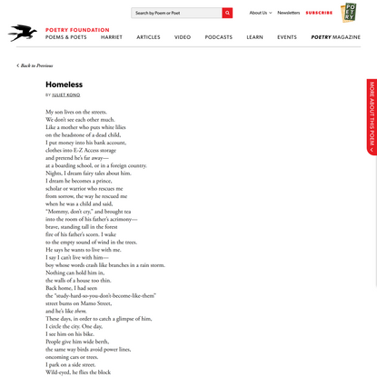 Homeless by Juliet Kono | Poetry Foundation