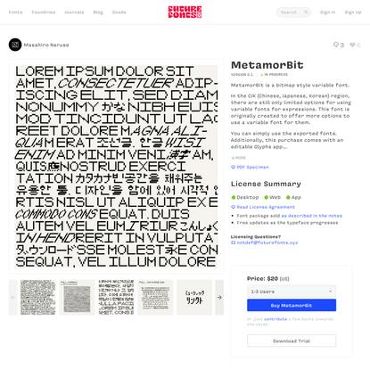 MetamorBit by Masahiro Naruse - Future Fonts