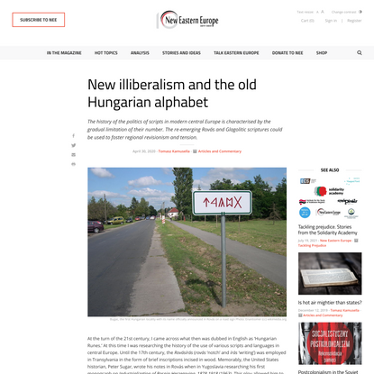 New illiberalism and the old Hungarian alphabet - New Eastern Europe - A bimonthly news magazine dedicated to Central and Ea...