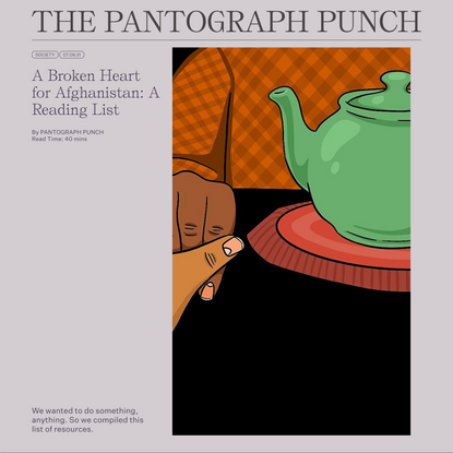 The Pantograph Punch