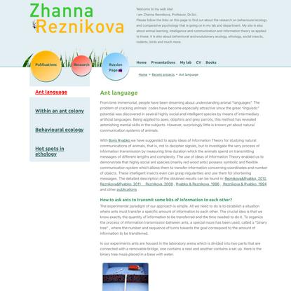 Ant language | site of Zhanna Reznikova