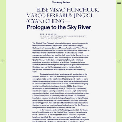 The Avery Review   Prologue to the Sky River