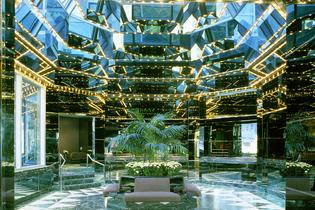 UN Plaza Hotel Lobby (1983)