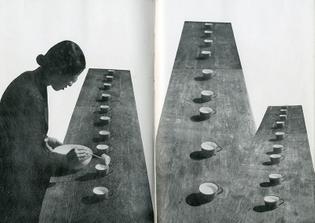 Katsuji Fukuda (and Onshiro Koshiro design), Rancher Fu Elementary School, from a book of press photos, 1941