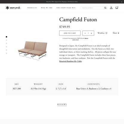 Campfield Futon