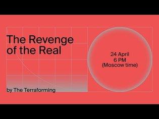 TTF // The Revenge of the Real. Part 1: Introduction (B. Bratton, J.L. Nancy, Metahaven)