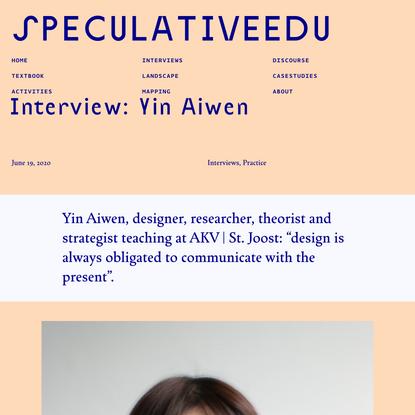 Interview: Yin Aiwen - SpeculativeEdu