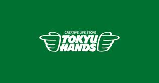 tokyu_hands_2.jpg