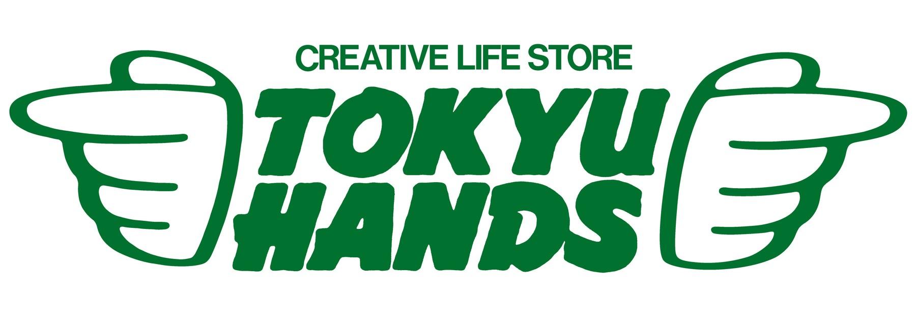 tokyu_hands_1.jpg