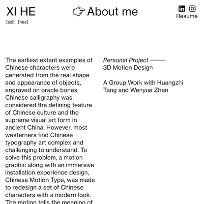 Chinese Typography — xihestudio.com