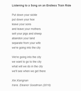 Xie Xiangnan - Listening to a Song on an Endless Train Ride