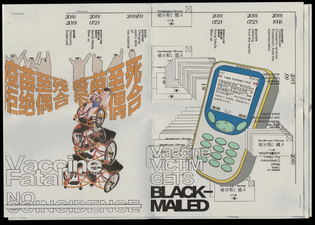 next-generation-2021-betty_zhiqin_lu-graphic-design-itsnicethat-3_copy_hktdpxy.jpg