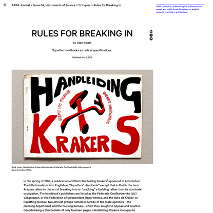 Rules for Breaking In