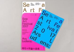 Sea Art Festival Design Application - Everyday Practice