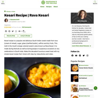 Kesari Recipe | Rava Kesari