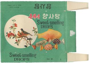 115-sweet-packaging.jpg