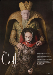 Haruo Takino, The Cell, 2000