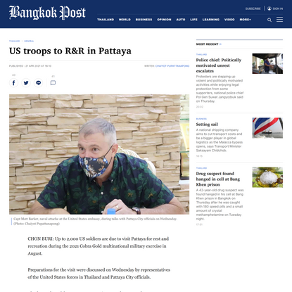 US troops to R&R in Pattaya