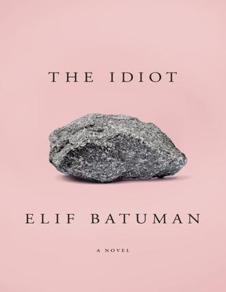 the-idiot-pdfdrive-.pdf