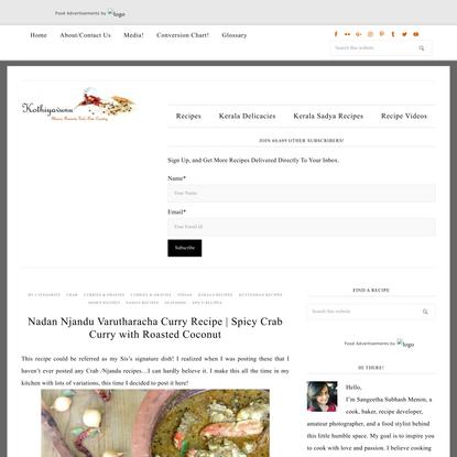 Nadan Njandu Varutharacha Curry Recipe   Spicy Crab Curry with Roasted Coconut