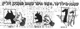 Di Panorame, No. 5, October 29 1937, Warshe