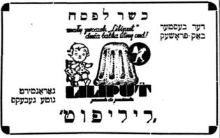 Der Najer Morgen (Kosher for Pesach), No. 91, 1935, Lwów/ LvivKosher for Pesach