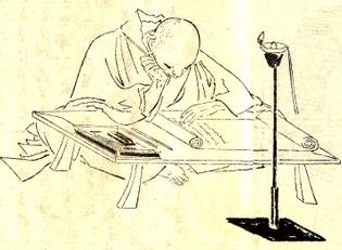 Yoshida Kenkō - Tsurezuregusa