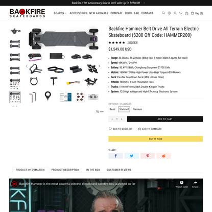 Backfire Hammer Belt Drive All Terrain Electric Skateboard ($200 Off Code: HAMMER200)
