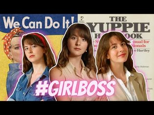 The roots of the girl boss and dismantling egomania