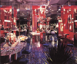 Interior by Jerry Ohrbach & Lynn Jacobson (ynl)