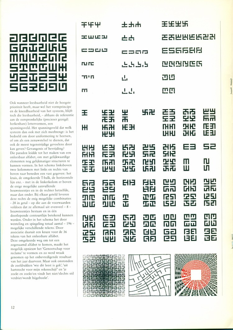pages-from-letters_op_maat.jpg