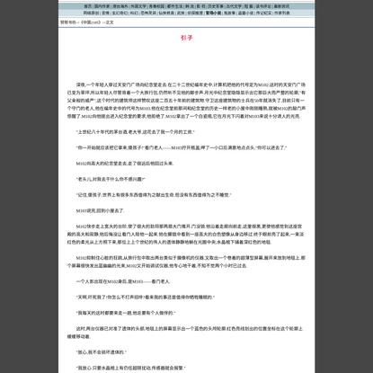 China 2185