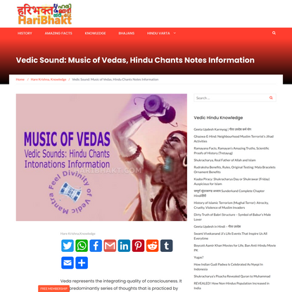 Vedic Sound: Music of Vedas, Hindu Chants Notes Information