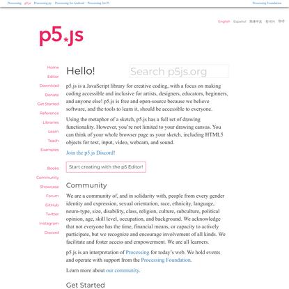 home   p5.js