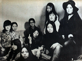 Members of the Gidra staff pose in a photograph to protest exploitation of Asian females.