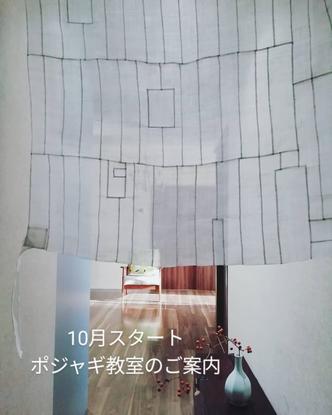 李ジニ (@pojagi_kenari) on Instagram