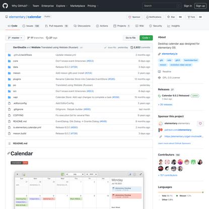 GitHub - elementary/calendar: Desktop calendar app designed for elementary OS