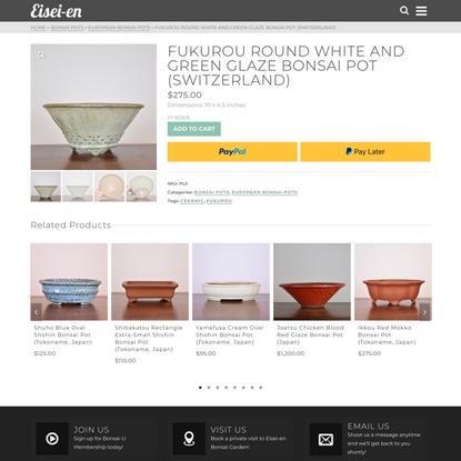 Fukurou Round White and Green Glaze Bonsai Pot (Switzerland) – Eisei-en
