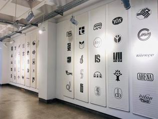 sait-maden-logos-02.jpg