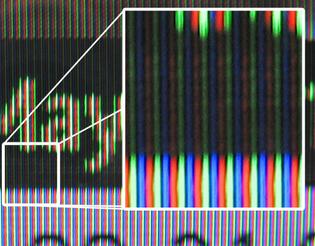 Trinitron-bars-detail-enlarged_1000.jpg