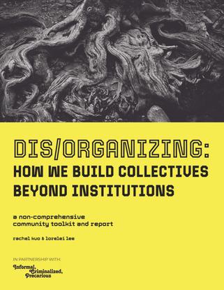 disorganizingtoolkit.pdf