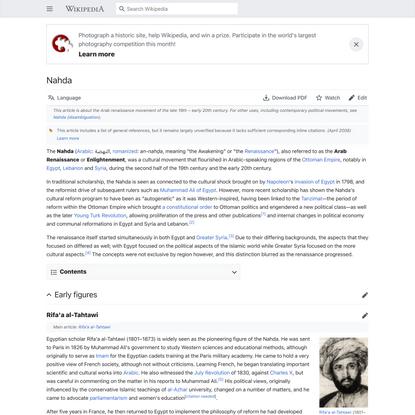 Nahda - Wikipedia