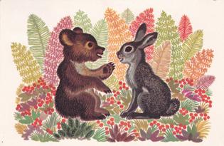 Forest Friends, Bear and Hare, artist K. Ovchinnikov, Vintage Soviet Postcard (1968)