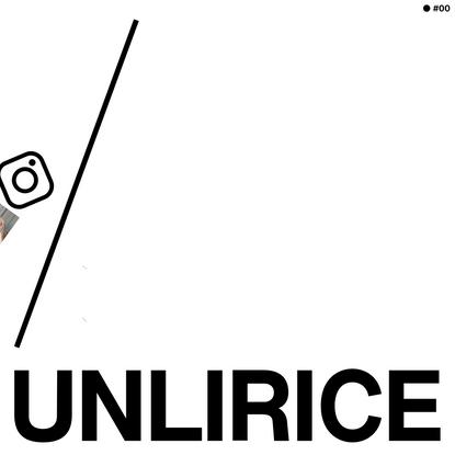 UNLIRICE - Home