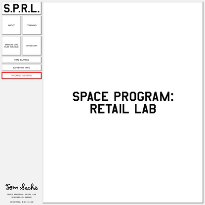 Space Program: Retail Lab - Home