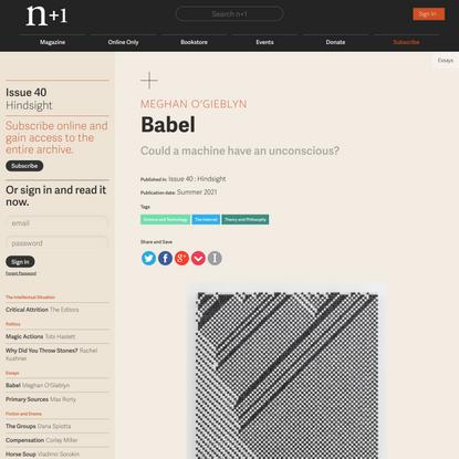 babel-4